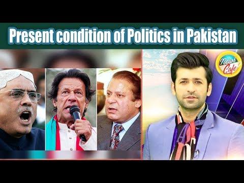 Present condition of Politics in Pakistan | News Cafe | 14 February 2019 | AbbTakk