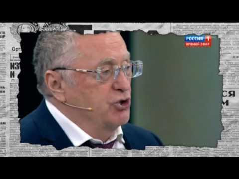 Евровидение-2017 глазами российских СМИ: страшилки про Украину — Антизомби, 12.05.17