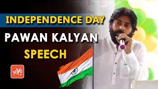 Pawan Kalyan Speech in 72nd Independence Day Celebration | Hyderabad | Janasena Party