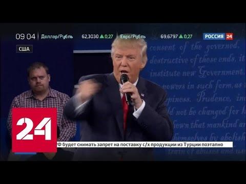 Второй раунд дебатов в США: CNN вновь отдает победу Хиллари Клинтон