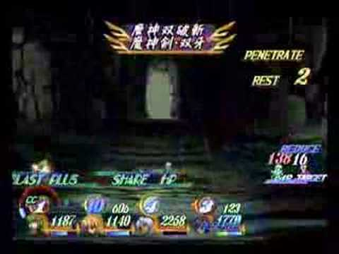 Tales of Destiny JPN - BossBattle 02 Irony of Fate