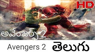 Avengers 2 hulk vs hulkbuster in telugu