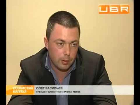 Медведев Сергей Блог Бинарные Опционы