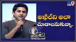 Naga Chaitanya speech at Mr. Majnu Pre Release Event