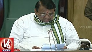 Speaker Pocharam Speech In Assembly | TS Assembly Budget 2019