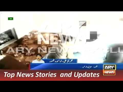 ARY News Headlines 27 August 2015, 1 More Criminal Of Kasur Video Scandal Arrested