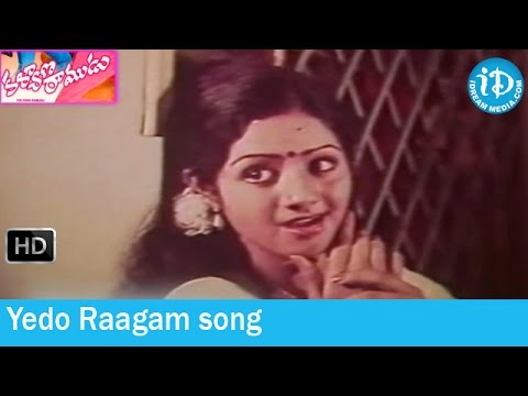 Yedo Raagam Song - Kalyana Ramudu Movie Songs - Kamal Hassan - Sridevi - Ilayaraja Songs