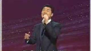 Yumekaze Wah Itsuki Hiroshi