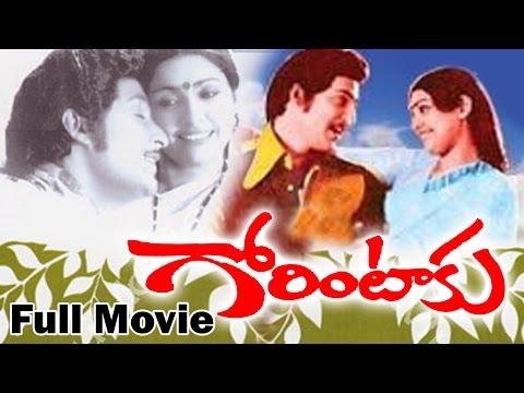Gorintaku Telugu Full Length Movie || Shobhan Babu, Savitri, Sujatha video