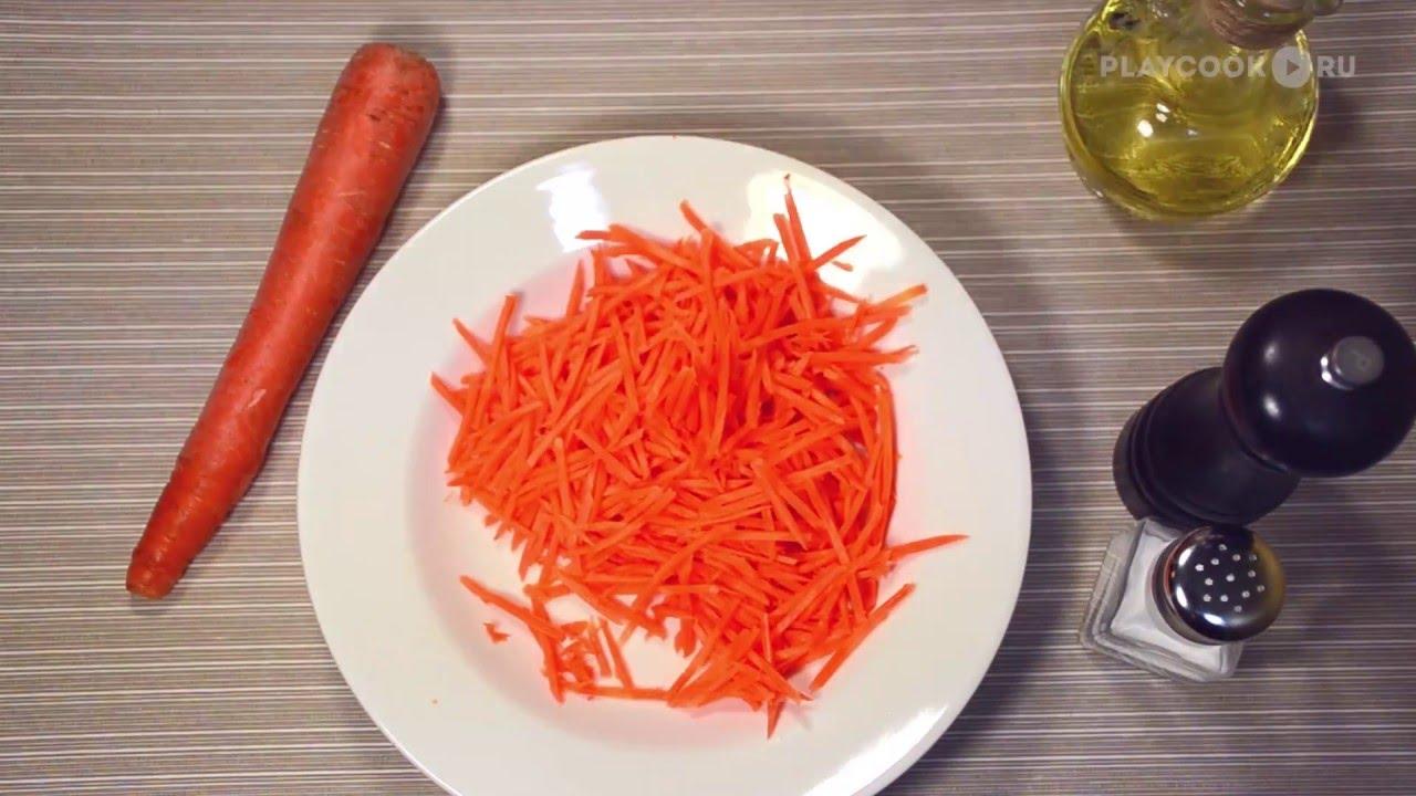 Приготовление моркови в домашних условиях 258