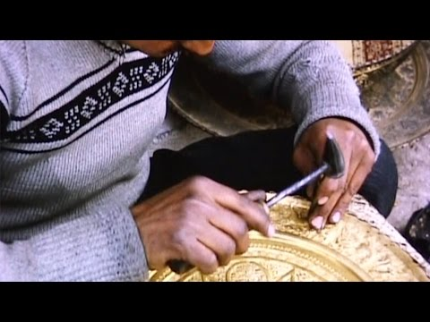 Iran 1963 Reel 6 of 25