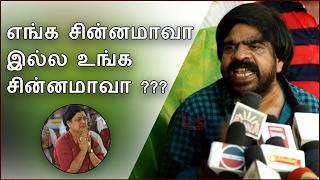 T Rajendar Tease Shashikala