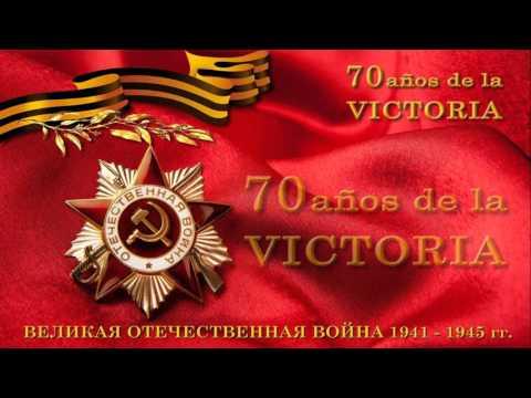 70 años del Día de la Victoria sobre el fascismo