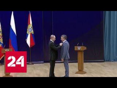 СВР - 95 лет: экскурсия в самую секретную из спецслужб России