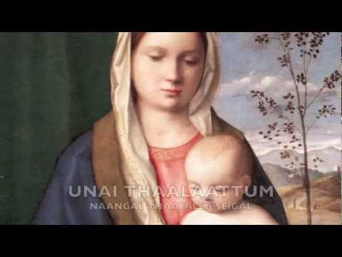 Illam Kadhirey - Arul Mazhai - New Tamil Christmas Song video