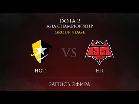 HGT -vs- HellRaisers, DAC 2015, Group Stage, Day 2, Round 16