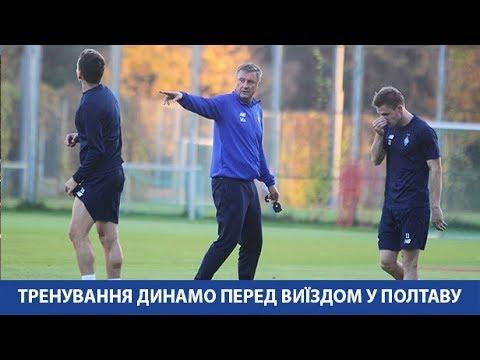 Олександр ХАЦКЕВИЧ про підготовку до Ворскли