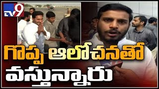 CM YS Jagan term will be remembered in the history : YCP activists