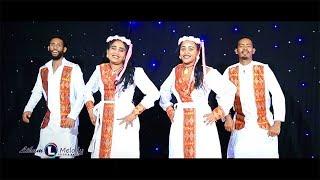 Mekdes Hailemariam - Wusedeni   ውሰደኒ / Ethiopian Tigrigna Music 2019 (Official Video)