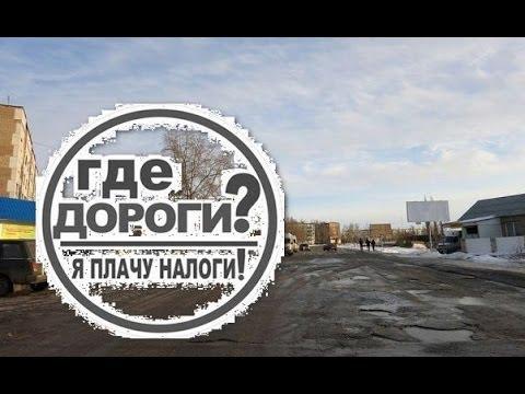 DJ МАНУК ПРЕДСТАВЛЯЕТ (ДОРОГИ В г КРАСНОАРМЕЙСКЕ 2 часть 2014 )