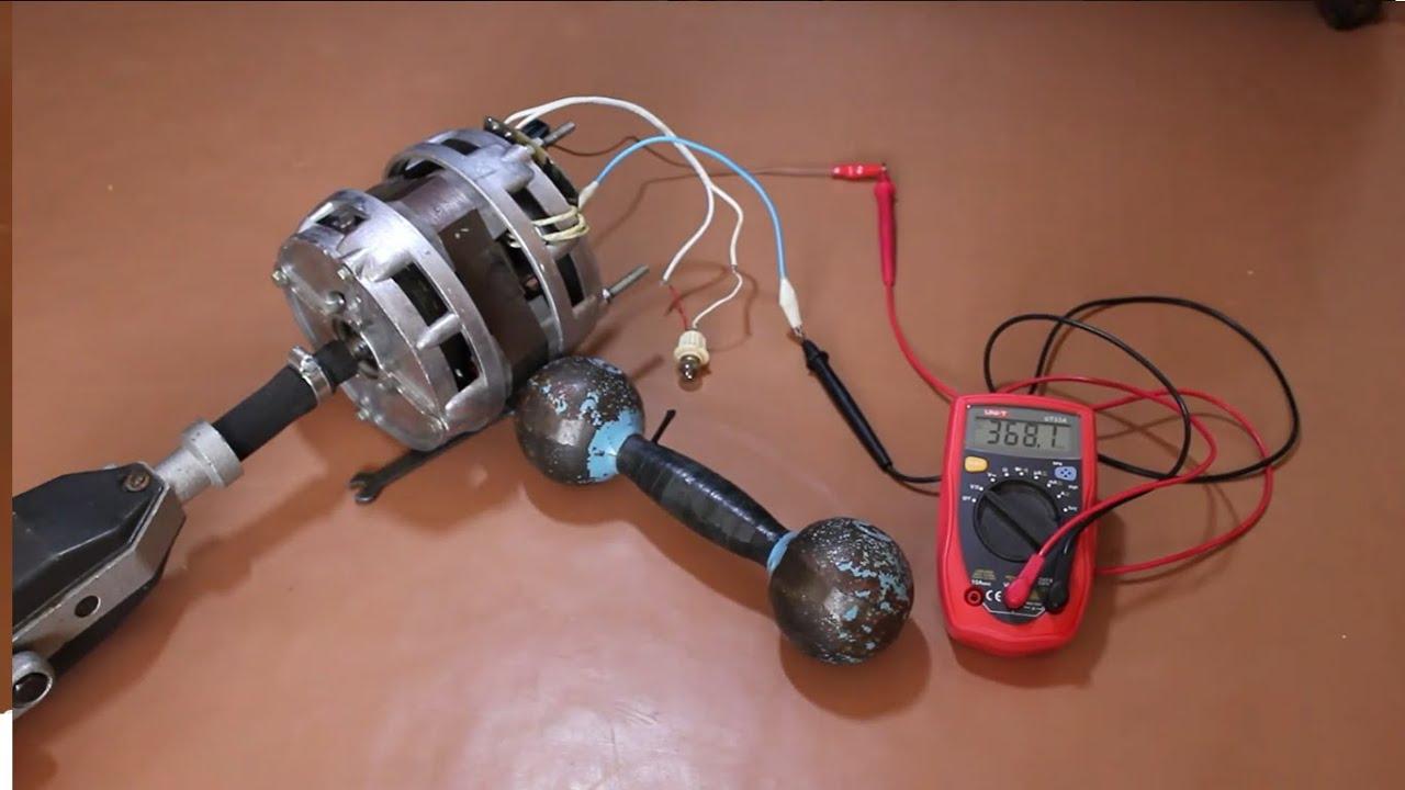 трехфазный генератор из лодочного мотора