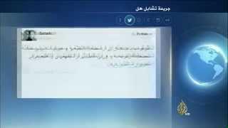 تأثير وسائط إعلام التواصل الاجتماعي في الشباب العربي