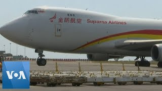 Another China Plane Carrying Aid Lands in Venezuela