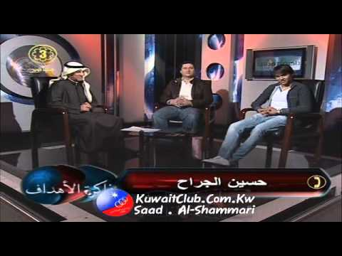 Television interview for the Brasilian playar of kuwait sporting club Rogerio in memory goals ـ 2012 ـ 2013