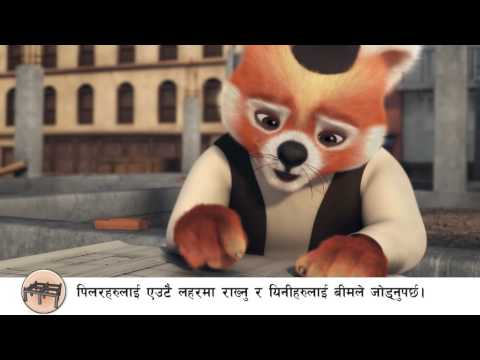 Red Panda PSA : Disaster Risk Reduction # 6 (Nepali Version)