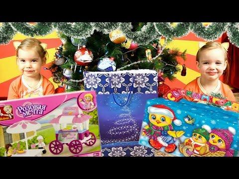 🎁 Подарки от Деда Мороза 🎅 на Новый Год Конструктор лего Много конфет Игрушки под Новогодней Ёлкой