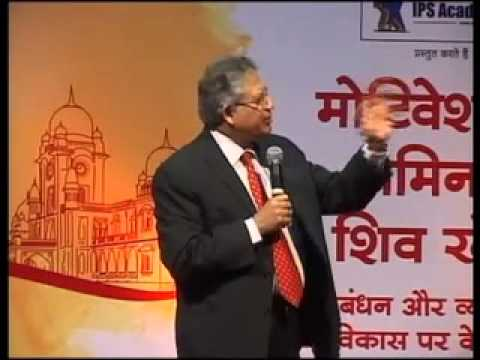 Shiv Khera Motivational Videos In Hindi Language 1st Part video