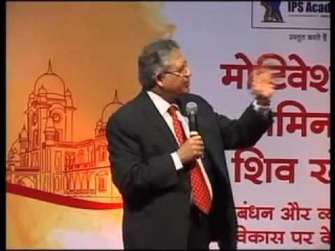 Shiv Khera Motivational Videos In Hindi Language 1st Part video