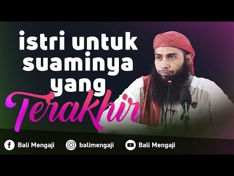 Video Singkat: Istri Untuk Suaminya Yang Terakhir - Ustadz Dr. Syafiq Riza Basalamah, MA