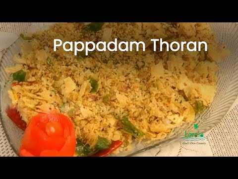 Pappadam Thoran Kerala Recipe
