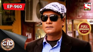 CID(Bengali) - Full Episode 960 - 28th March, 2020