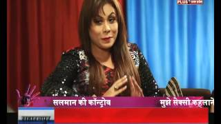 REETH MAZUMDER ! JOHNY BAWEJA ! SCANDAL MOVIE ! INTERVIEW ! SAURABH SHARMA
