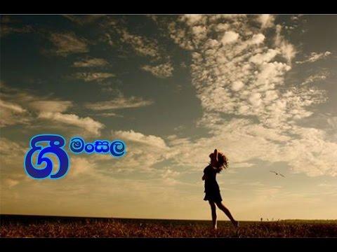 Hr Jothipala -  රුවන් වලා විමානේ... video