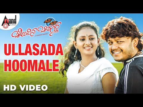 Cheluvina Chittara - Ullasada Hoomale video