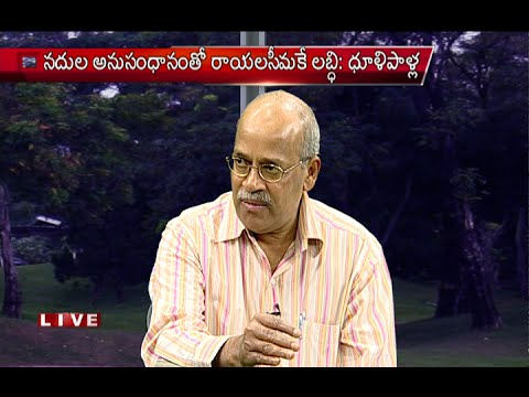KSR : Discussion on Polavaram Project Future – Part 01 Photo Image Pic