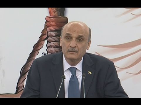 Press Conference - Samir Geagea - 27/11/2015