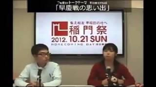 総合チャンネル 第3部1