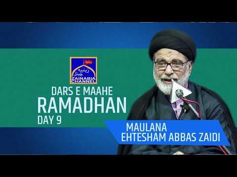 9th Dars -e- Mahe Ramzan By | Maulana Ehtesham Abbas Zaidi | Zainabia Imambada | 1440 Hijri 2019