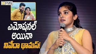 Nivetha Thomas Gets Emotional on the successes of Jai lava kusa