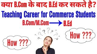 B.Ed after B.Com. Teaching career for commerce students.