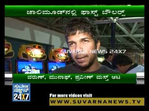 Indian cricket players in relaxing mood at Bangalore - Sixer - Suvarna News