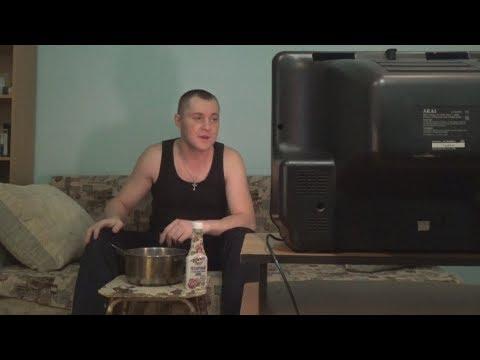 Ватник смотрит Киселев ТВ #2 Пародия Сергей Беляков Наша РАША!
