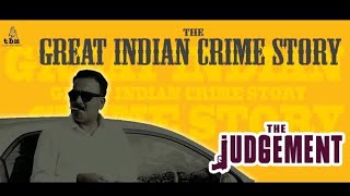 Great Indian Crime Story - Short Film | TBM