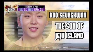Boo Seungkwan - The son of Jeju Island