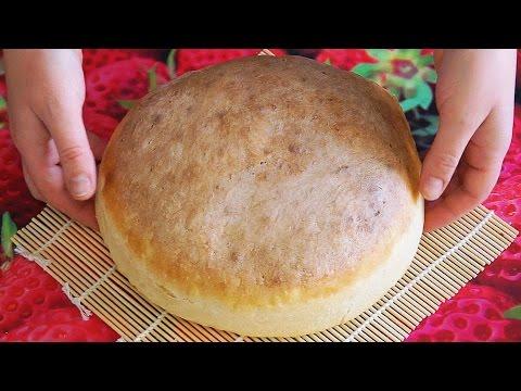 Домашний хлеб рецепт