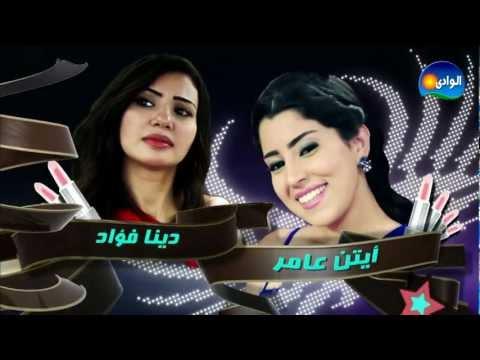 Episode 23 - Ked El Nesa 2 / الحلقة ثلاثة وعشرون - مسلسل كيد النسا 2